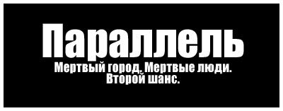 http://forumupload.ru/uploads/0007/0c/a1/18427-1-f.jpg