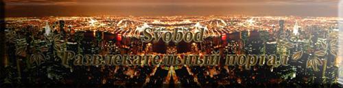 http://forumupload.ru/uploads/0007/48/1e/2156-1-f.jpg