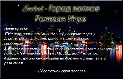 http://forumupload.ru/uploads/0007/48/1e/770-3-f.jpg
