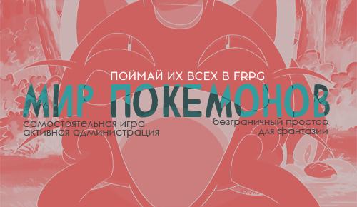 https://forumupload.ru/uploads/0007/62/69/3687/346530.png