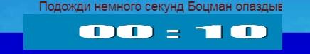 https://forumupload.ru/uploads/0007/81/5a/23/t35869.jpg