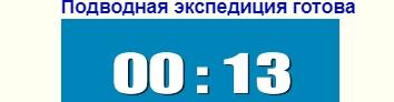 https://forumupload.ru/uploads/0007/81/5a/23/t55519.jpg