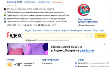 http://forumupload.ru/uploads/0007/81/5a/6/t872059.jpg