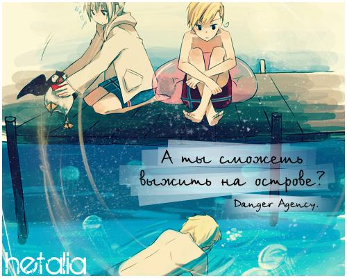 http://forumupload.ru/uploads/0007/99/09/361-1-f.png