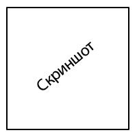 http://forumupload.ru/uploads/0007/af/57/13134-2.png