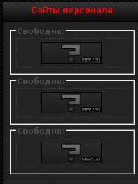 http://forumupload.ru/uploads/0007/af/57/13491-1-f.png