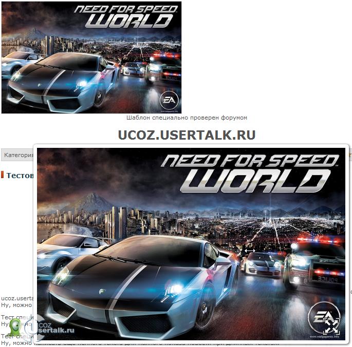 http://forumupload.ru/uploads/0007/af/57/14609-1-f.png