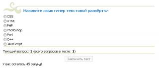 http://forumupload.ru/uploads/0007/af/57/14609-3.png