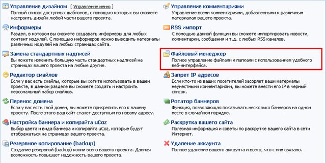 http://forumupload.ru/uploads/0007/af/57/16864-3-f.jpg