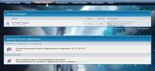 http://forumupload.ru/uploads/0007/af/57/16926-4.jpg