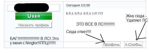 http://forumupload.ru/uploads/0007/af/57/7070-1-f.jpg