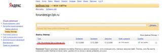 http://forumupload.ru/uploads/0007/e3/f7/16959-1.jpg