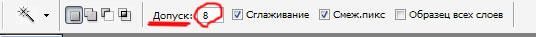 https://forumupload.ru/uploads/0007/e3/f7/17025-2-f.jpg