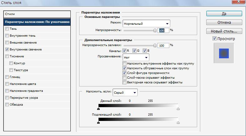 https://forumupload.ru/uploads/0007/e3/f7/17500-4-f.jpg