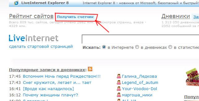 http://forumupload.ru/uploads/0007/e3/f7/17832-1-f.jpg