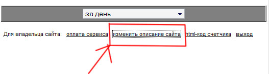 http://forumupload.ru/uploads/0007/e3/f7/17832-5-f.jpg