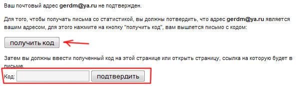 http://forumupload.ru/uploads/0007/e3/f7/17836-2-f.jpg