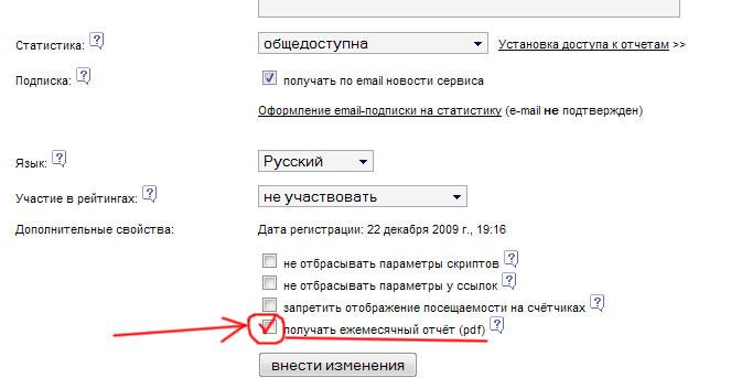 http://forumupload.ru/uploads/0007/e3/f7/17836-5-f.jpg