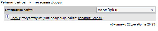 http://forumupload.ru/uploads/0007/e3/f7/17838-1-f.jpg