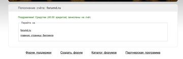 https://forumupload.ru/uploads/0007/e3/f7/1879/t288320.png