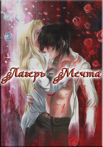 http://forumupload.ru/uploads/0007/e3/f7/1896-1-f.jpg