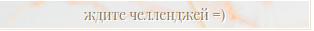 https://forumupload.ru/uploads/0007/e3/f7/1950/914114.png