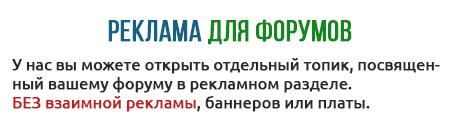 http://forumupload.ru/uploads/0007/e3/f7/2/100003.jpg