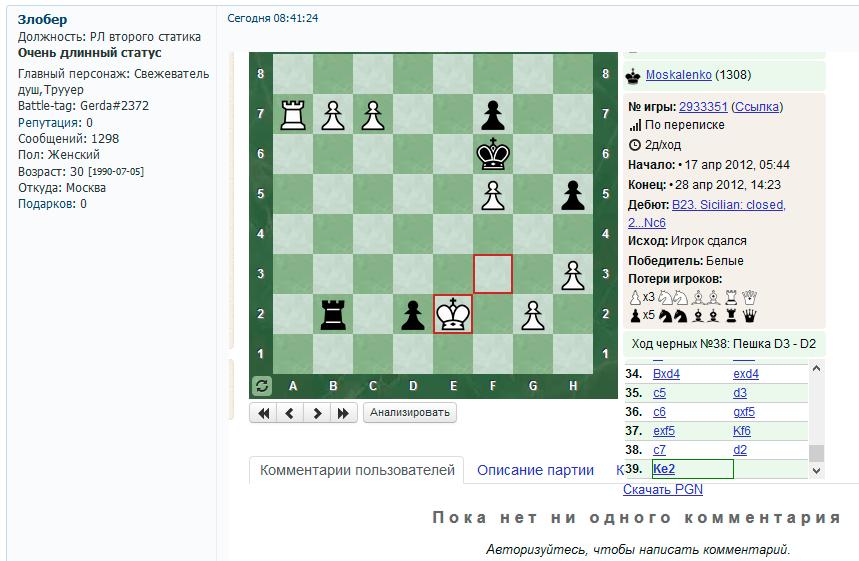 http://forumupload.ru/uploads/0007/e3/f7/2/12055.png