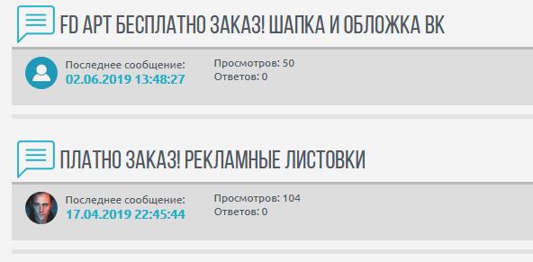 http://forumupload.ru/uploads/0007/e3/f7/2/156330.png