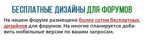 http://forumupload.ru/uploads/0007/e3/f7/2/20507.jpg