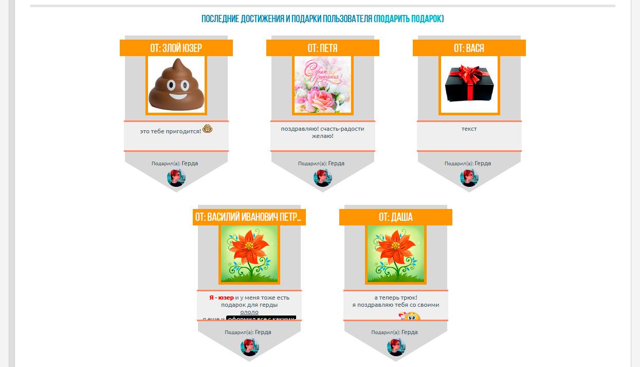 http://forumupload.ru/uploads/0007/e3/f7/2/209548.jpg