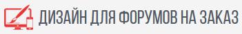 https://forumupload.ru/uploads/0007/e3/f7/2/222395.jpg