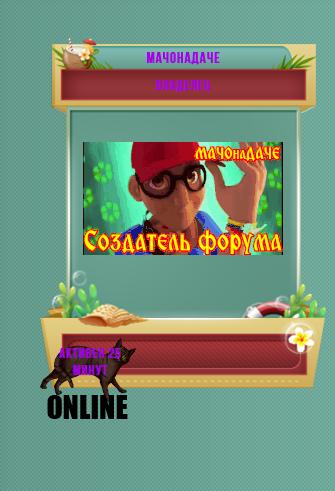 http://forumupload.ru/uploads/0007/e3/f7/2/242910.png
