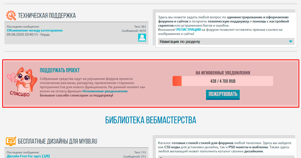 https://forumupload.ru/uploads/0007/e3/f7/2/261423.jpg