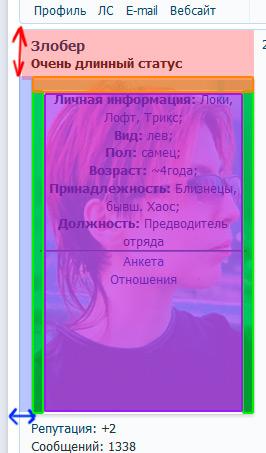 http://forumupload.ru/uploads/0007/e3/f7/2/265053.jpg