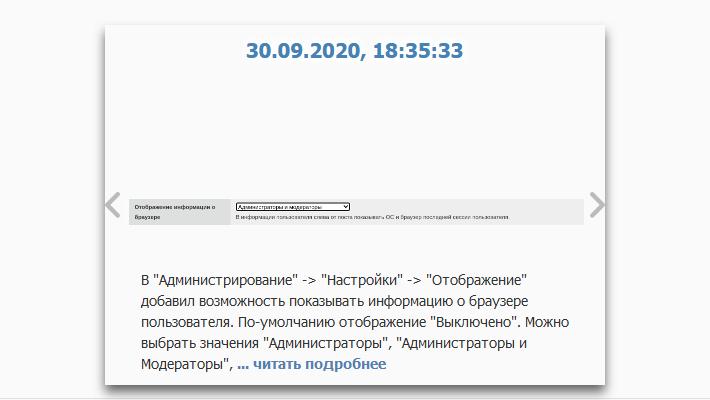https://forumupload.ru/uploads/0007/e3/f7/2/282208.png