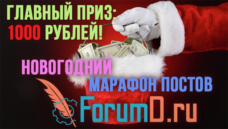 https://forumupload.ru/uploads/0007/e3/f7/2/294283.jpg