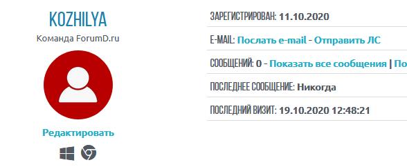 http://forumupload.ru/uploads/0007/e3/f7/2/309827.png
