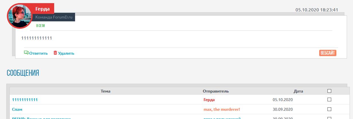 http://forumupload.ru/uploads/0007/e3/f7/2/339515.png