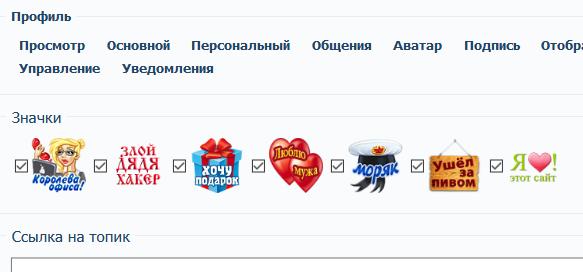 https://forumupload.ru/uploads/0007/e3/f7/2/343823.jpg