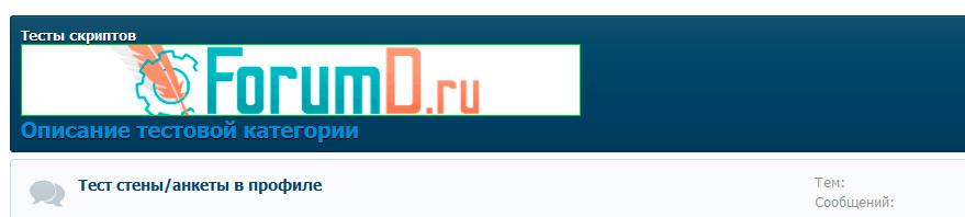 https://forumupload.ru/uploads/0007/e3/f7/2/346228.jpg