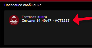 http://forumupload.ru/uploads/0007/e3/f7/2/353624.jpg