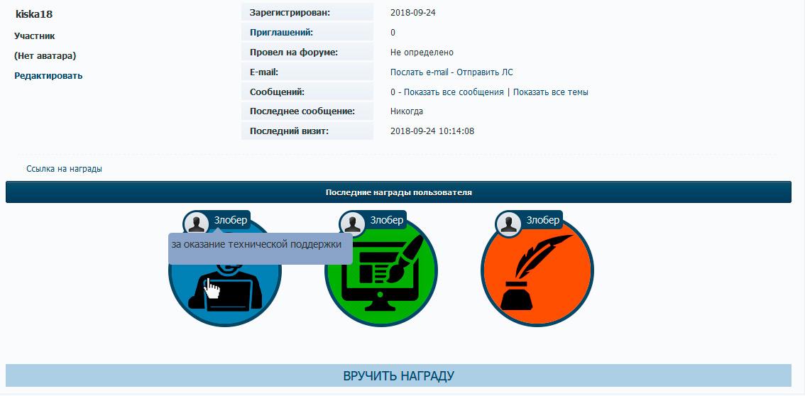 http://forumupload.ru/uploads/0007/e3/f7/2/353766.jpg