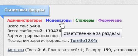 https://forumupload.ru/uploads/0007/e3/f7/2/375586.jpg