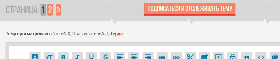 http://forumupload.ru/uploads/0007/e3/f7/2/404780.png