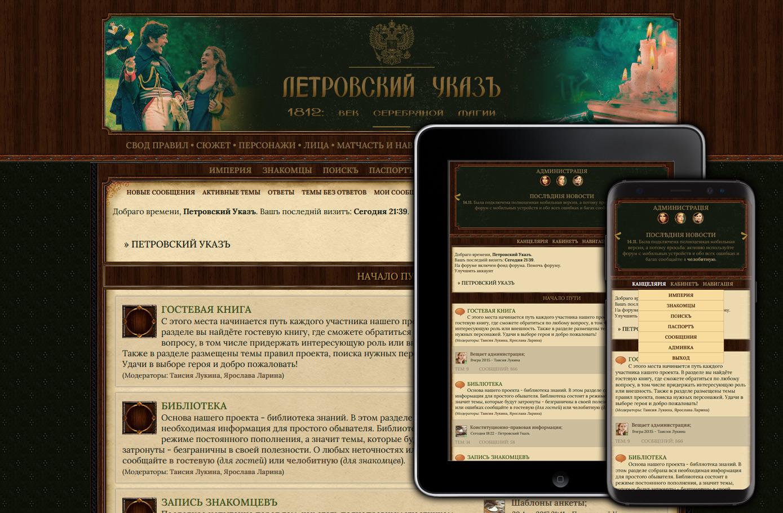 https://forumupload.ru/uploads/0007/e3/f7/2/406316.jpg