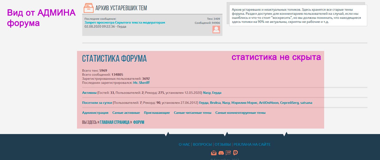 http://forumupload.ru/uploads/0007/e3/f7/2/420423.jpg