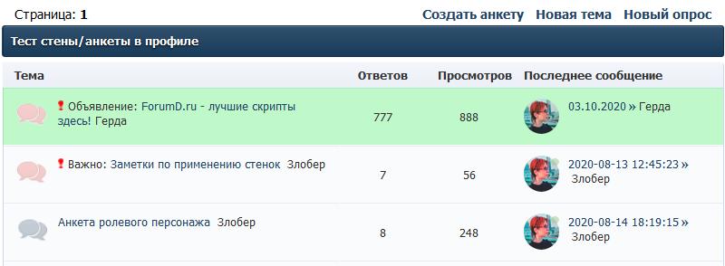 http://forumupload.ru/uploads/0007/e3/f7/2/447993.jpg