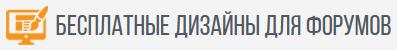 https://forumupload.ru/uploads/0007/e3/f7/2/451648.jpg