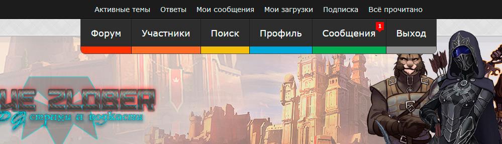 https://forumupload.ru/uploads/0007/e3/f7/2/451853.jpg